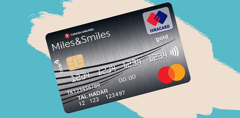 """כרטיס האשראי של ישראכרט וטורקיש איירליינס למועדון הנוסע המתמיד / צילום: יח""""צ"""