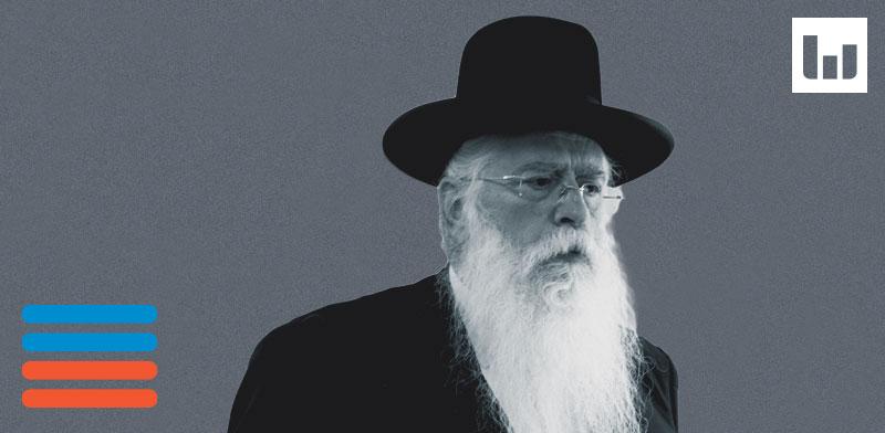 מאיר פרוש, יהדות התורה / צילום: כדיה לוי