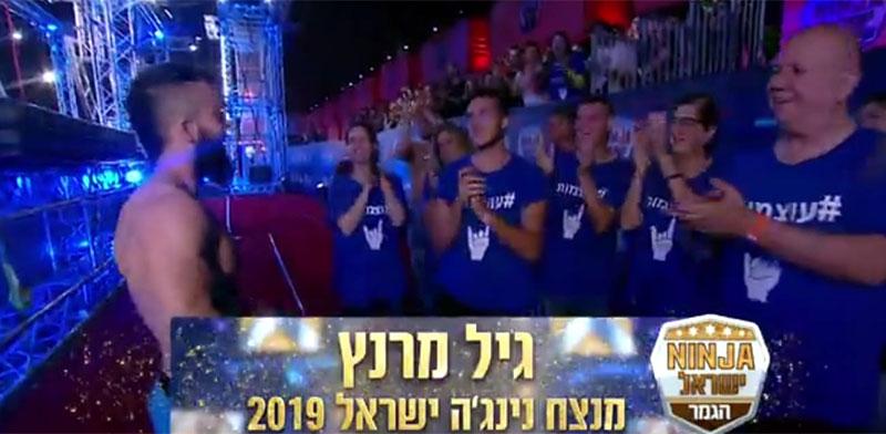 """מנצח """"נינג'ה ישראל"""" 2019, גיל מרנץ / צילום מסך"""