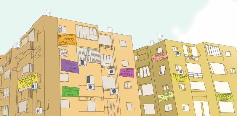 שוק הדירות/ איור: גילי תל אורן