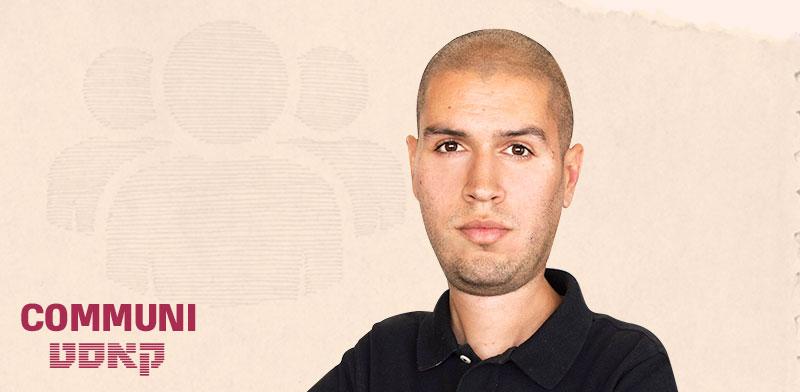 """שחר בוצר, שותף-מנהל בקרן הון-השקעות אימפקט 2B community, קומיוניקאסט / צילום: יח""""צ"""