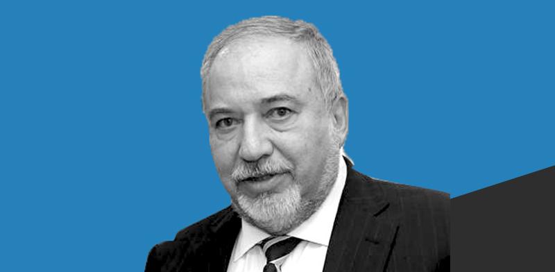"""אביגדור ליברמן, יו""""ר ישראל ביתנו / צילום: יוסי גמזו"""