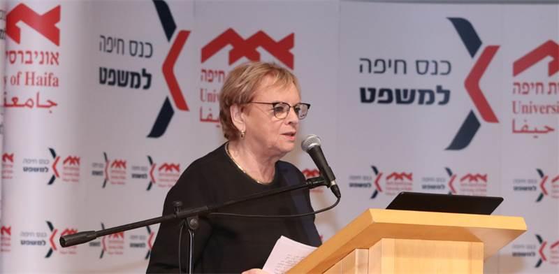 נשיאת העליון לשעבר דורית ביניש בכנס חיפה למשפט / צילום: דוברות אוניברסיטת חיפה
