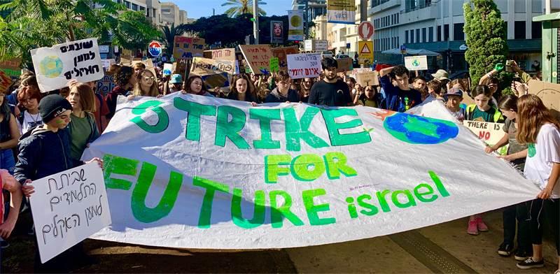 מפגנים במחאת האקלים / צילום: שני אשכנזי, גלובס