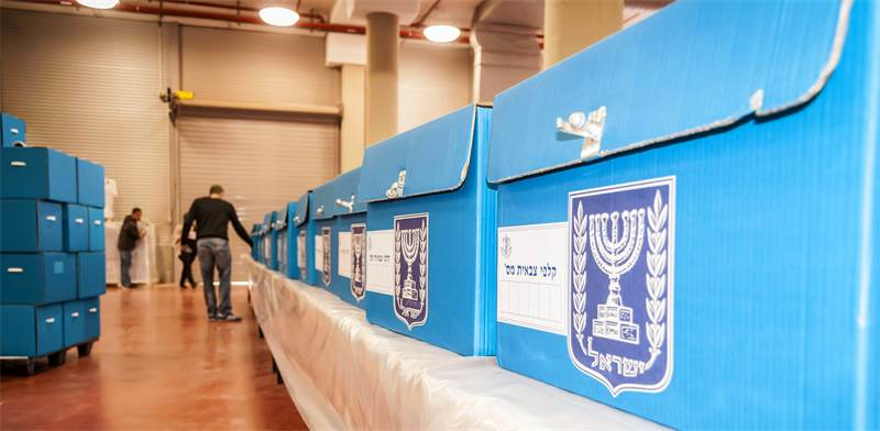 Election ballot boxes photo: Shutterstock