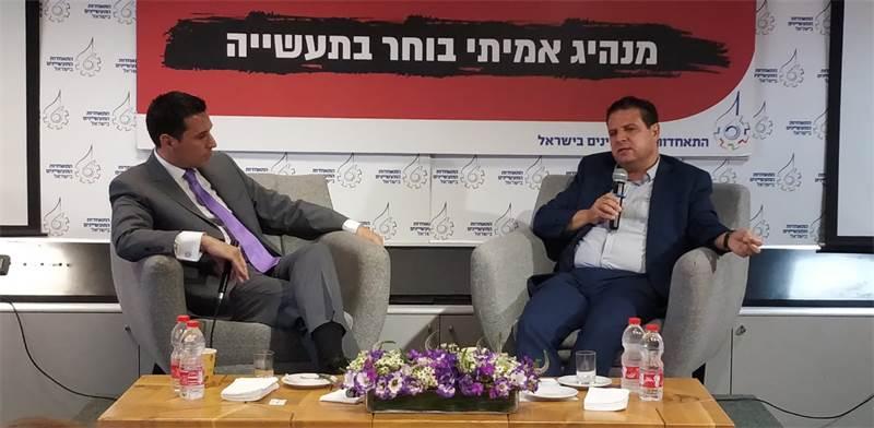 איימן עודה בכנס התעשיינים / צילום: חן גלילי