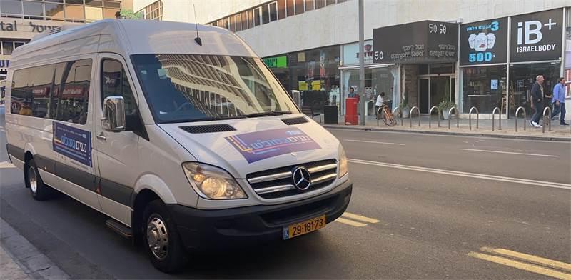 Na'im Besofash minibus / Photo: Bar Lavi , Globes