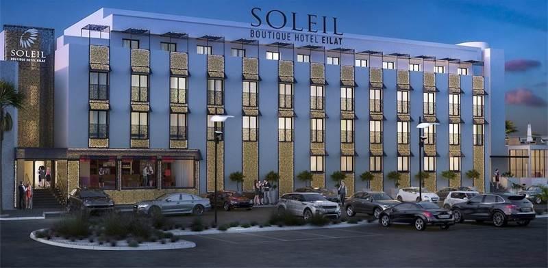 """מלון סוליי באילת / צילום: יח""""צ"""