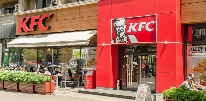 KFC Photo: Shutterstock