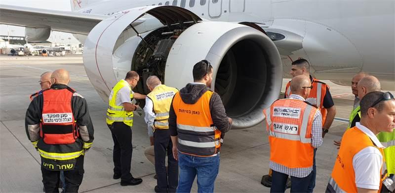 עובדי רשות שדות התעופה לאחר נחיתת חירום / צילום: דוברות רשות שדות התעופה