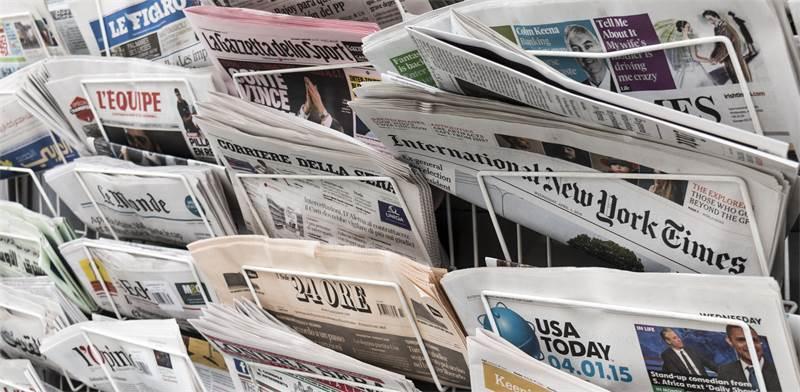 עיתונים / צילום: shutterstock
