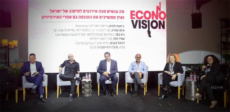 """פאנל """"מה עושים מגה-אירועים למיתוג של ישראל"""" בכנס """"ECONOVISION"""" / צילום: שלומי יוסף"""