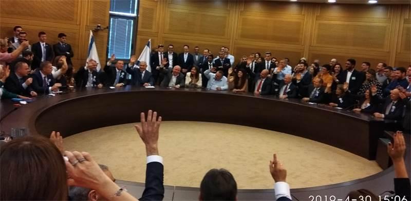 """סיעת הליכוד מצביעה על מועמדותו של יולי אדלשטיין ליו""""ר הכנסת / צילום: דני זקן"""