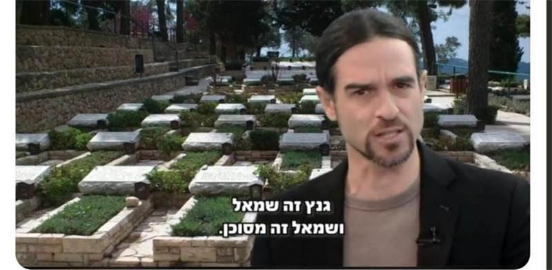 אבישי עברי וחלקות הקבר בליכוד TV / צילום מסך מתוך הסרטון שנמחק