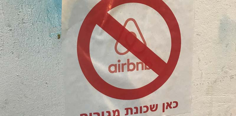 Airbnb restrictions