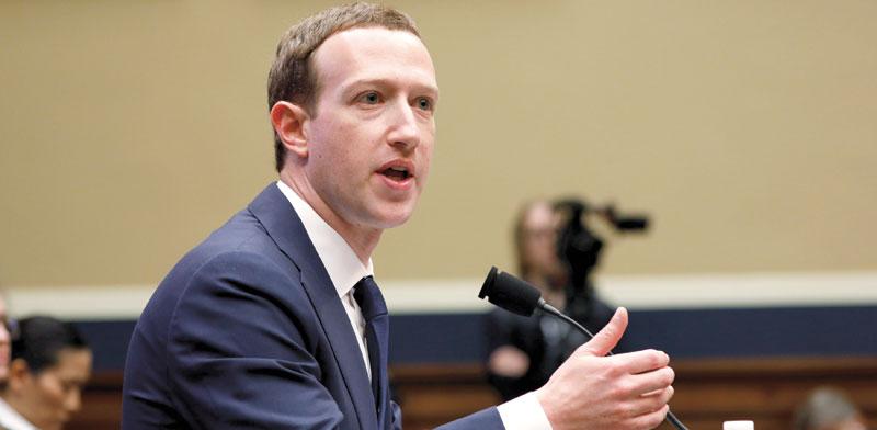 """מנכ""""ל פייסבוק מארק צוקרברג מעיד בפני הסנאט / צילום: רויטרס Aaron P. Bernstein"""
