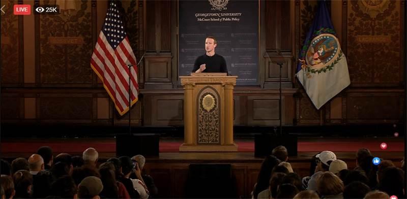 מארק צוקרברג / צילום: צילום מסך מפייסבוק