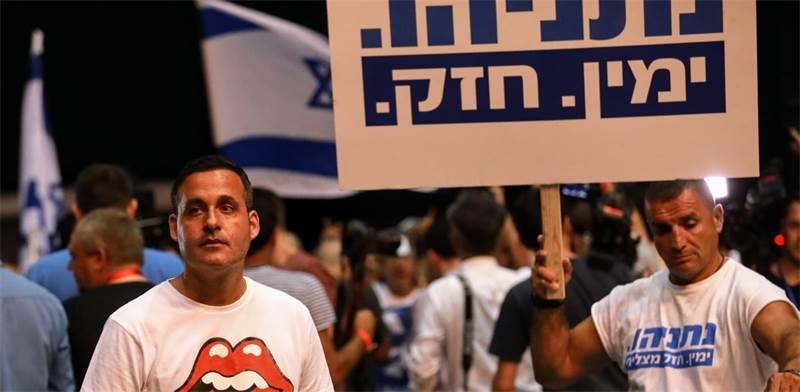פעילי הליכוד לאחר היוודע תוצאות הבחירות / צילום: שלומי יוסף, גלובס