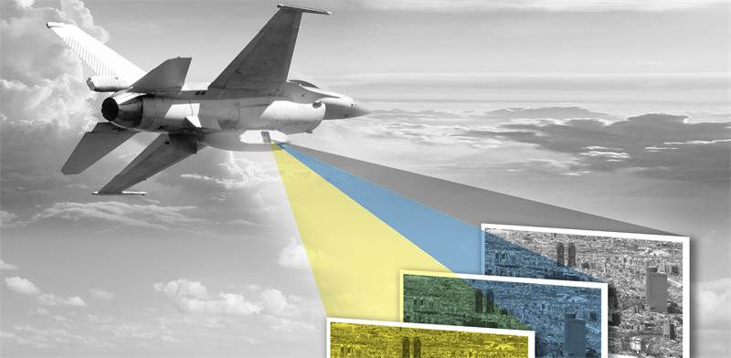 Elbit Condor Photo: Elbit Systems