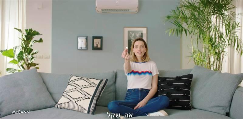 """פרסומת למזגני טורדנו / צילום: יח""""צ"""