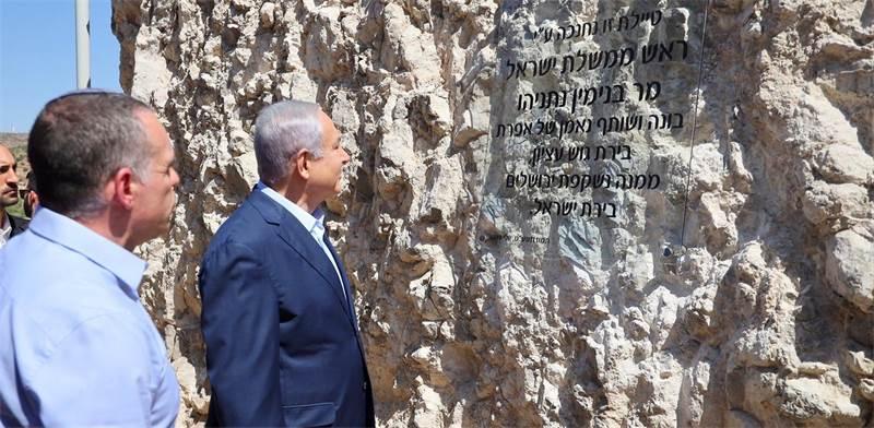 ראש הממשלה בנימין נתניהו בטיילת החדשה באפרת / צילום: איגור אוסדצ'יה