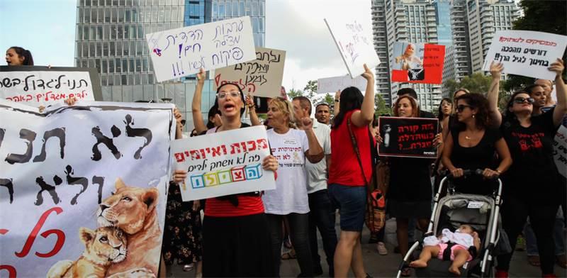 הפגנת ההורים נגד התעללות בפעוטות בגני הילדים / צילום: כדיה לוי