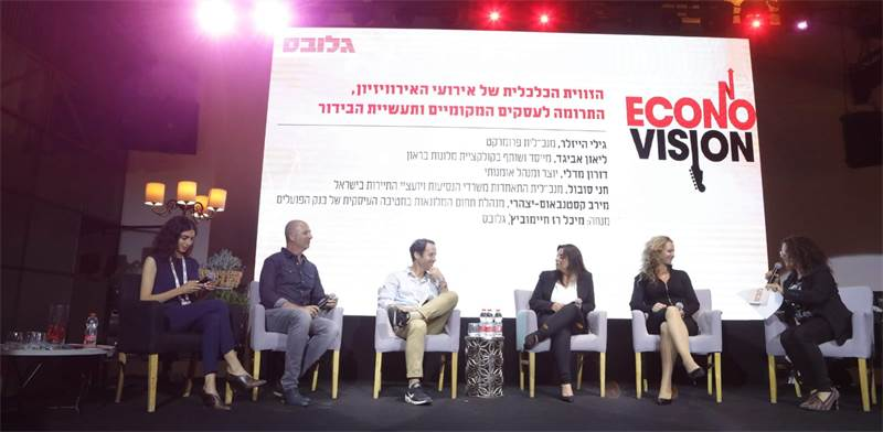 """פנאל """"הזווית הכלכלית של האירוויזיון"""" בכנס """"ECONOVISION"""" / צילום: שלומי יוסף"""
