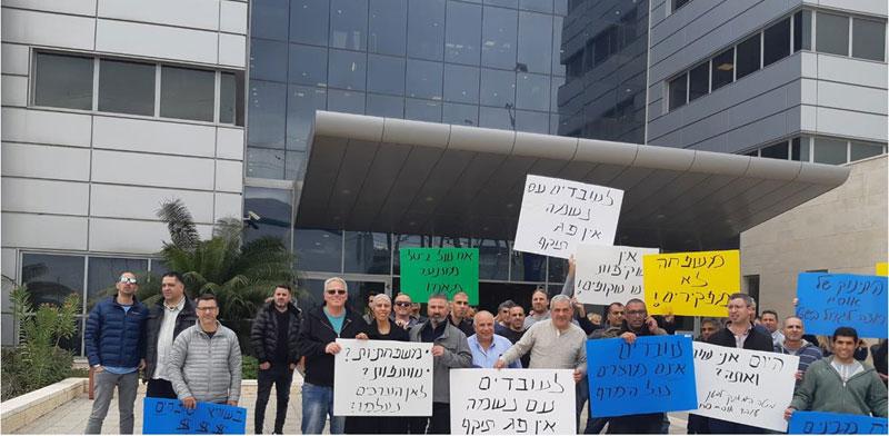 מחאת עובדי אסם / צילום: ועד חטיבת סחר