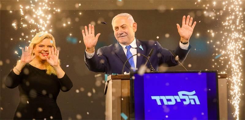 בנימין ושרה נתניהו בנאום הניצחון בבחירות / צילום: שלומי יוסף