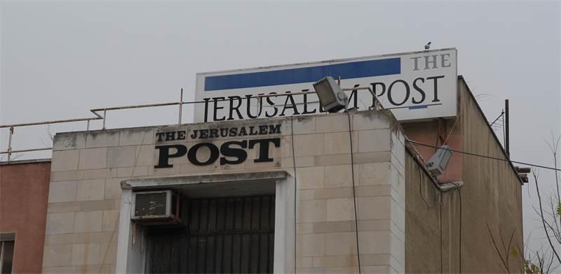 בניין ג'רוזלם פוסט בירושלים / צילום: איל יצהר, גלובס