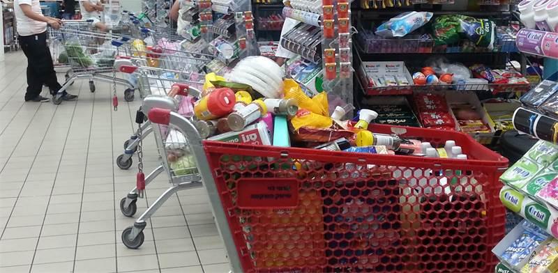 עגלת קניות / צילום תמר מצפי