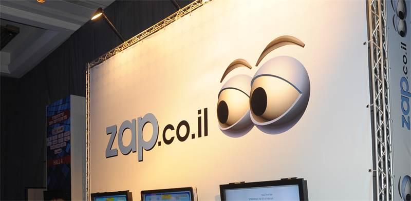 לוגו אתר זאפ / צילום: איל יצהר