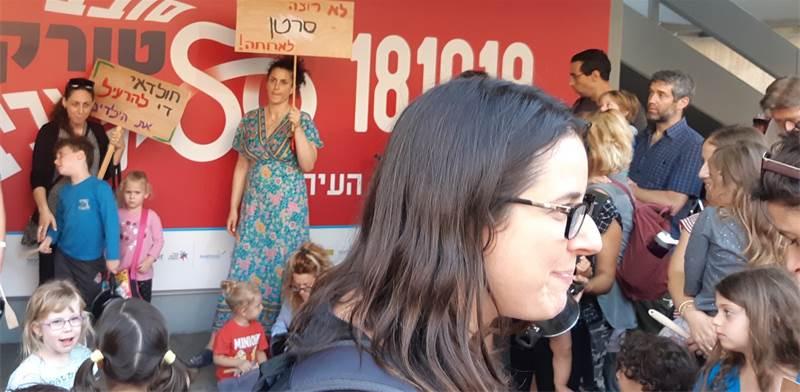 הפגנה נגד שימוש בפלסטיק בכיכר רבין בתל-אביב / צילום: מעיין קרשן
