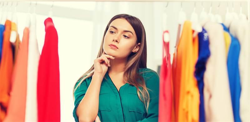בחירת לבוש לעבודה / צילום: שאטרסטוק