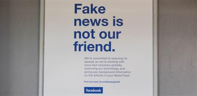 פוסטר של פייסבוק שמתנגד לפייק ניוז / צילום: שאטרסטוק