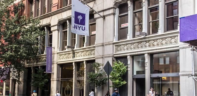 מדוע תגמלה אוניברסיטת ניו יורק ארגון שמעודד שנאה?