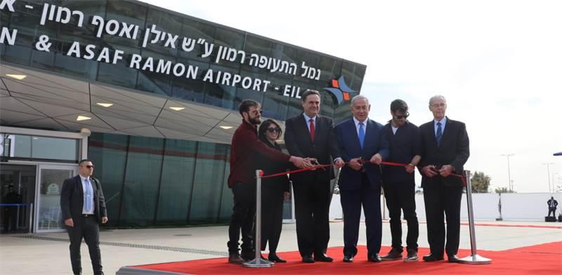 טקס הפתיחה של שדה התעופה רמון / צילום: ששון טירם