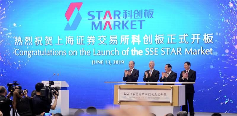 סטאר מארקט / צילום: רויטרס / צילום: China Stringer Network, רויטרס