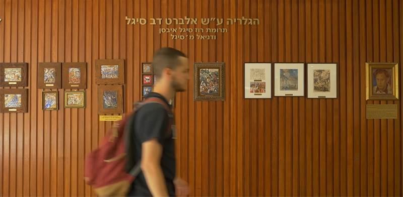 החוג לספרות באוניברסיטת תל-אביב / צילום: מתן פורטנוי