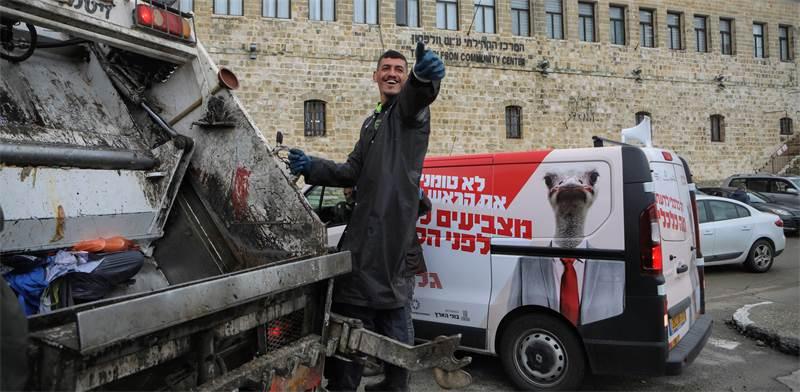 ניידת הבחירות בצפת \ צילום: שלומי יוסף