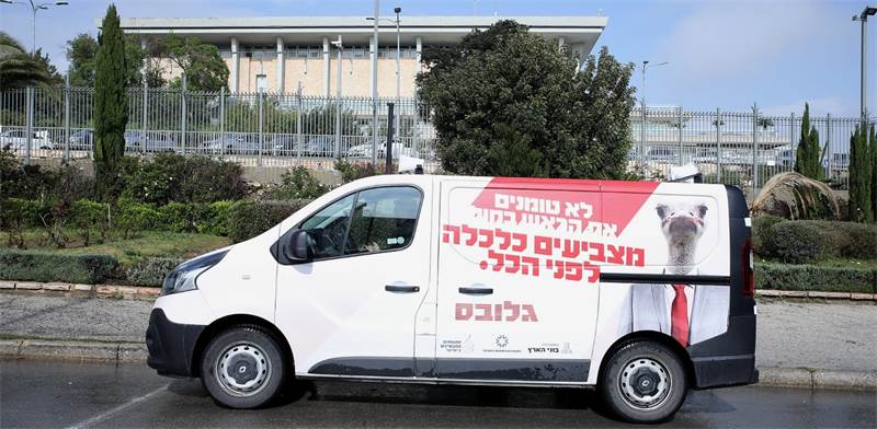 """ניידת הבחירות של """"גלובס"""" בכנסת \ צילום: כדיה לוי"""