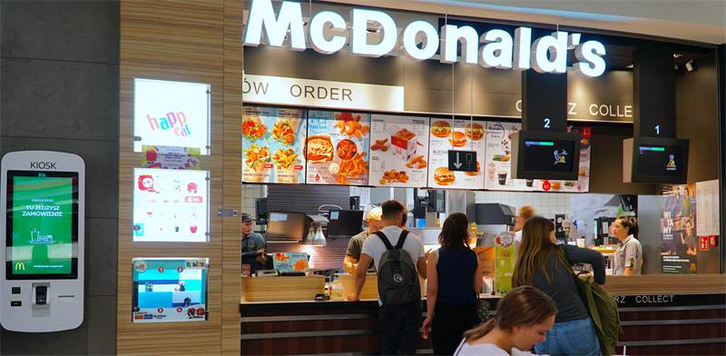 McDonald's Photo: Shutterstock