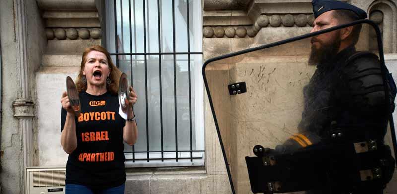 הפגנה נגד ישראל בטולוז, 2018. / צילום: Gettyimages ישראל
