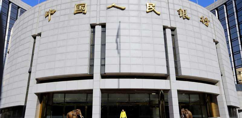 משרדי הבנק המרכזי הסיני בבייג'ינג / צילום: רויטרס, Jason Lee