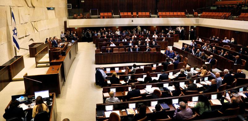 מליאת הכנסת יום לפני שאושר החוק לפיזור הכנסת ה20  Ronen Zvulun / צילום: רויטרס Ronen Zvulun