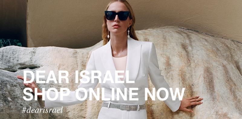 """חנות האונליין של זארה בישראל / צילום: יח""""צ חו""""ל"""