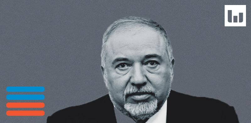 """אביגדור ליברמן, יו""""ר ישראל ביתנו / צילום: שלומי יוסף"""