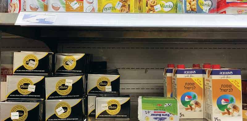 חמאה / צילום: שני מוזס