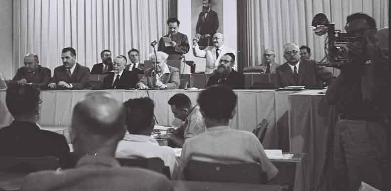 ישיבת הפתיחה של מועצת המדינה הזמנית/  צילום: דוד אלדן, אוסף התצלומים הלאומי