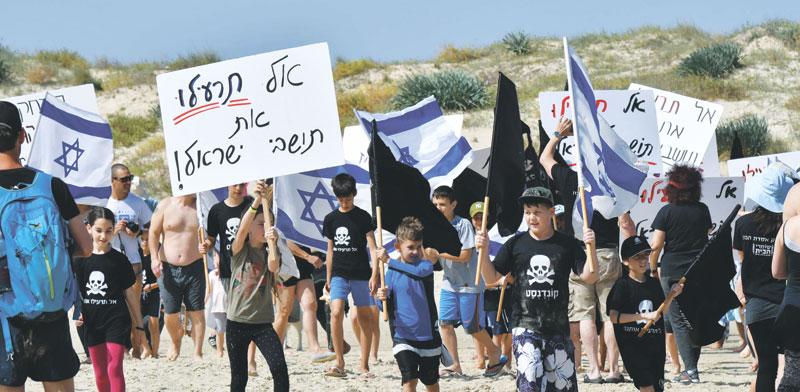 """הפגנה של תושבי חוף הכרמל נגד אסדת לוויתן / צילום: """"שומרי הבית"""""""